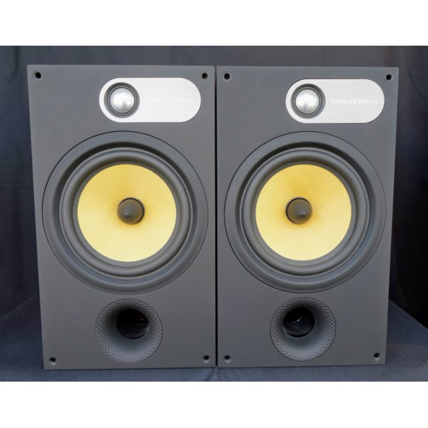 Pre-owned Gear | Saturday Audio Exchange